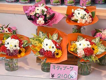 composizioni di fiori-4