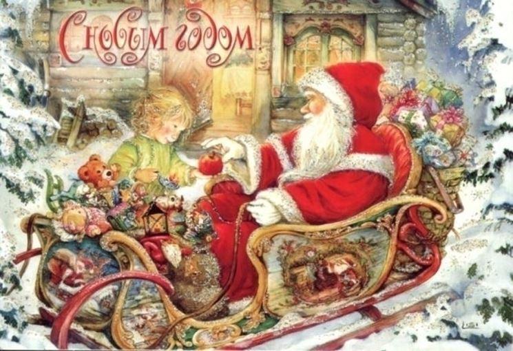Sms Per Auguri Di Natale.Sms Auguri Di Natale 12 Auguri Di Natale Sms Auguri Di
